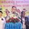 ตลาดประชารัฐ ตลาดวัฒนธรรม ถนนวัฒนธรรม สานสายใยไทย-มาเลย์