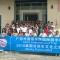 วันที่ 28 มกราคม 2560 นายสุรินทร์ คงยัง ผู้อำนวยการ มอบหมายให้ นายวุฒิชัย รัตน์น้อย รองผู้อำนวยการ ต้อนรับคณะนักศึกษา จากมหาวิทยาลัยภาษาต่างประเทศกว่างซี (Guangxi University of Foreign Languages)